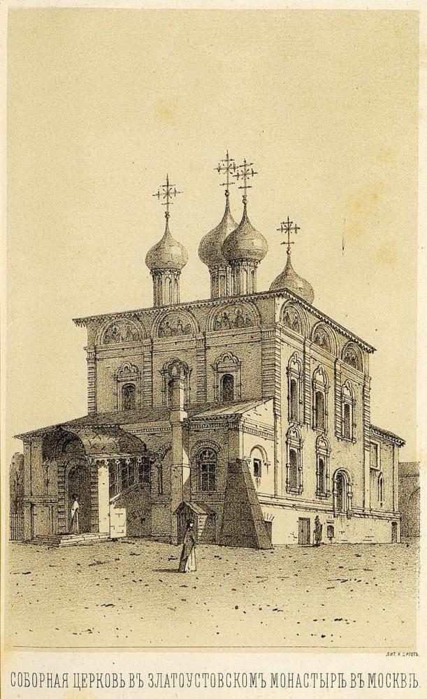 Соборная церковь - 1880.jpg