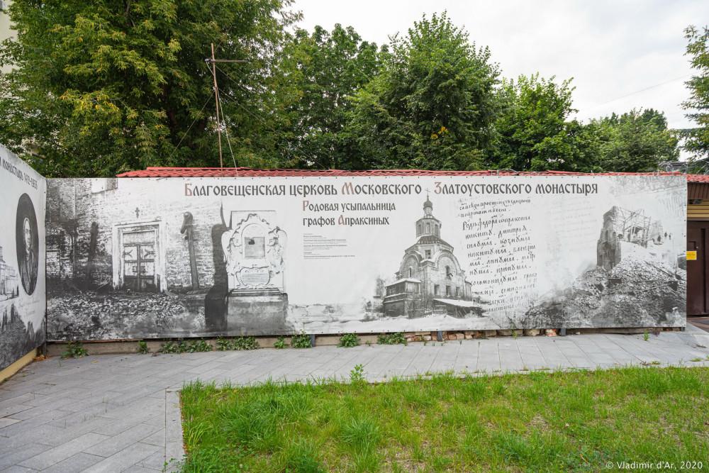 Златоустинский монастырь - 14_1.jpg