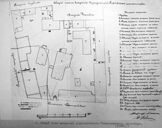 Георгиевский монастырь - план-схема