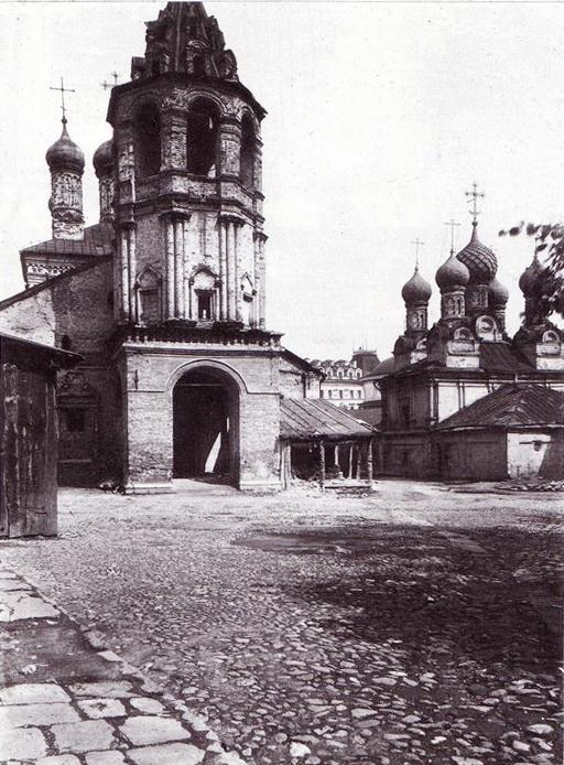 Георгиевский монастырь перед разрушением - 1934 год