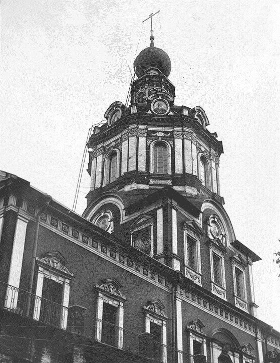 Церковь Вознесения в Варсонофьевском переулке