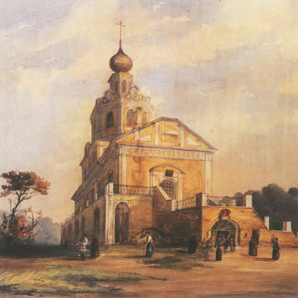 Собор Варсонофьевского монастыря - акварель середины XIX века