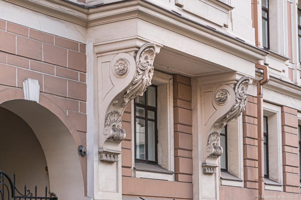 Декор дома Кекушева