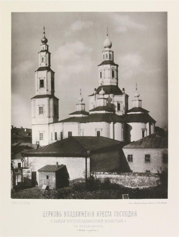 Крестовоздвиженский монастырь.jpg