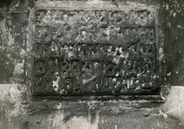 Церковь Воздвижения. Надгробная белокаменная плита, вделанная в стену храма. Фото 1934 г..jpg