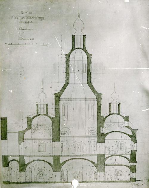 Церковь Воздвижения. Разрез. Обмер С.С.Чижова. 1933-1934 гг..jpg