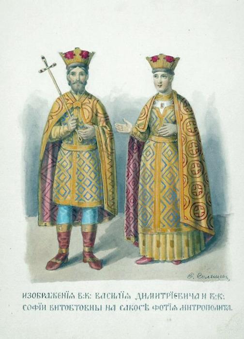 Великий князь Московский Василий I с супругой Софьей Витовтовной