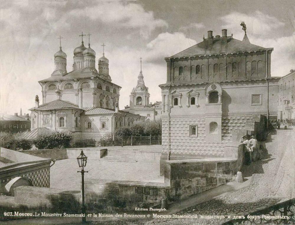 Знаменский монастырь в Москве - 8.jpg