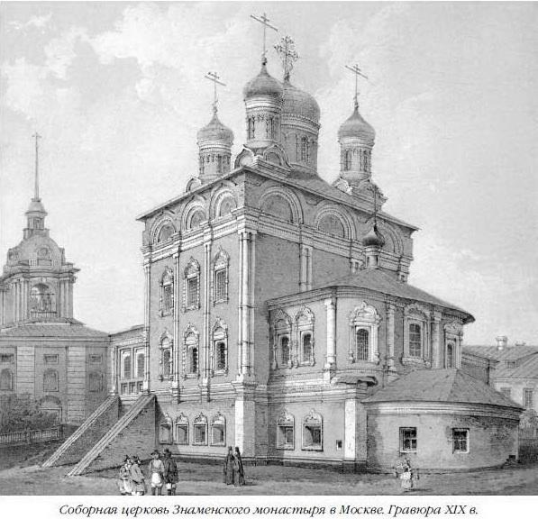 Соборная церковь Знаменского монастыря - ГРАВЮРА.jpg