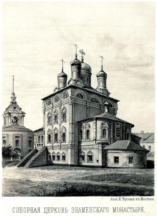 Соборная церковь Знаменского монастыря.jpg