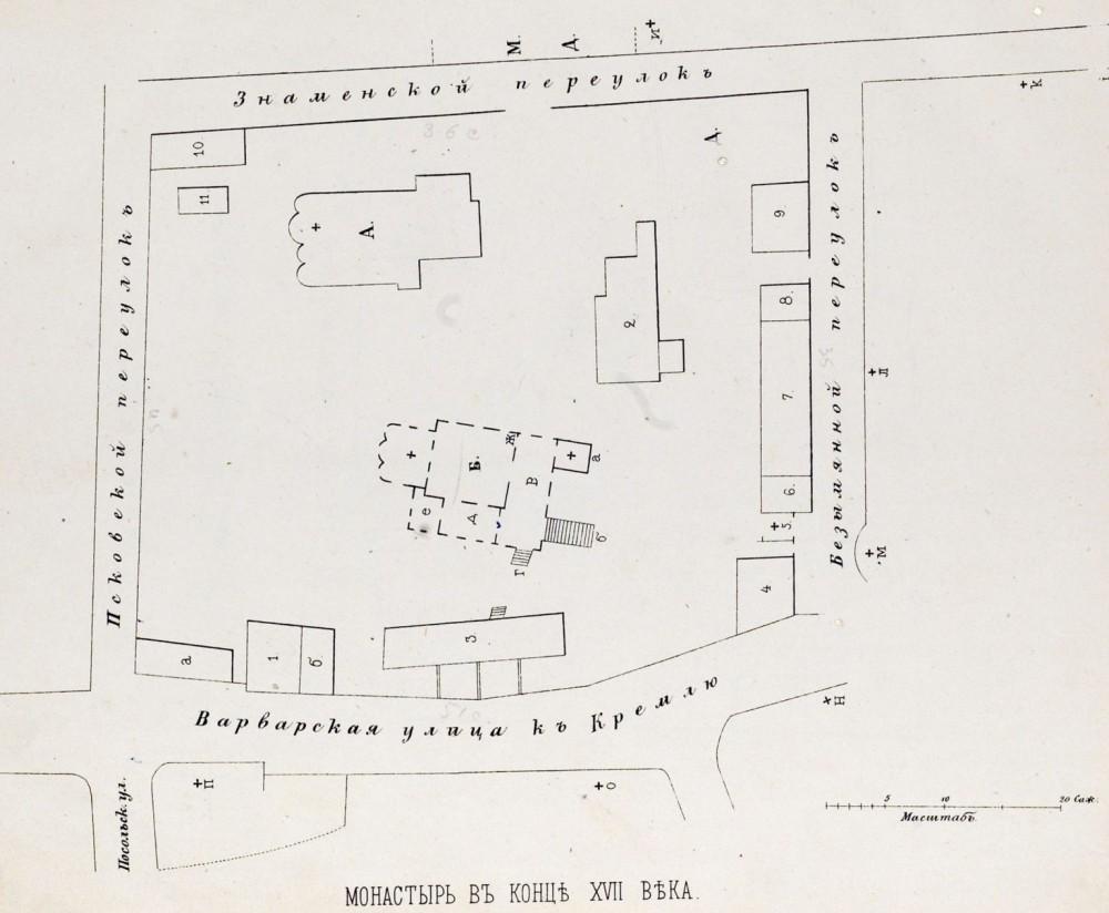 Знаменский монастырь - план XVII века