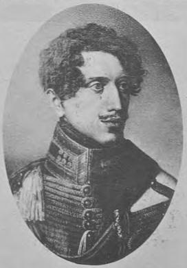 Пашков Егор Иванович