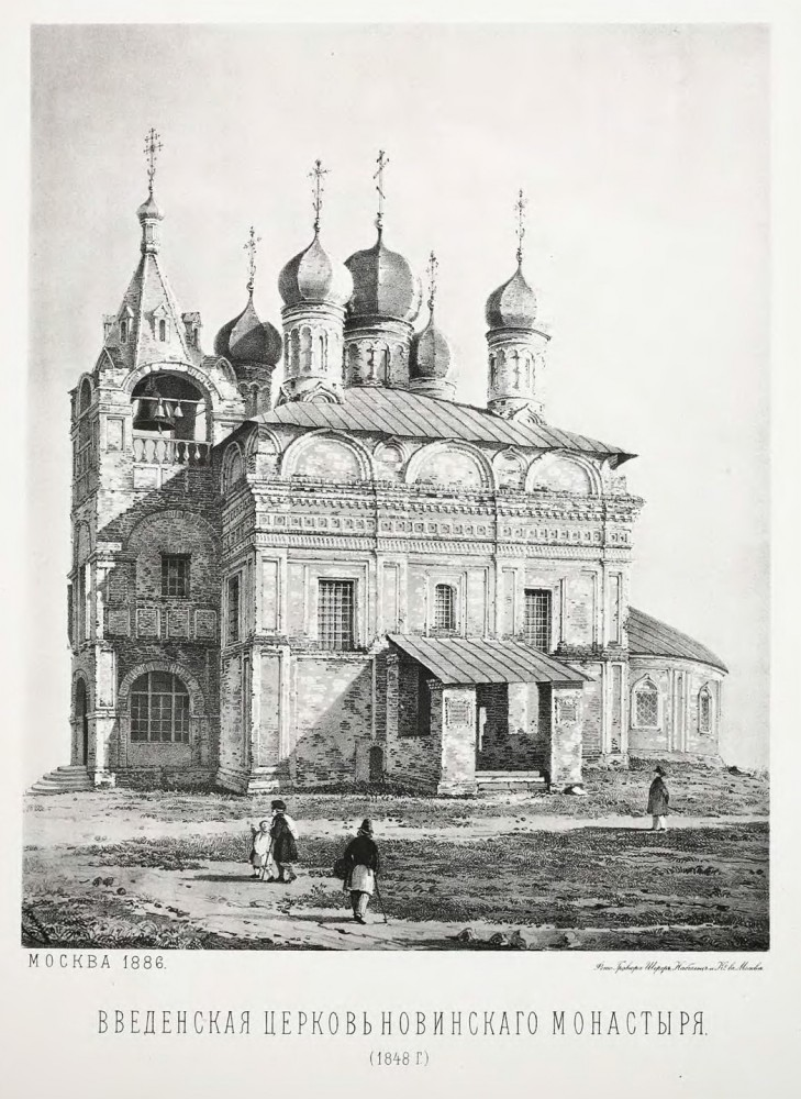 Введенская церковь