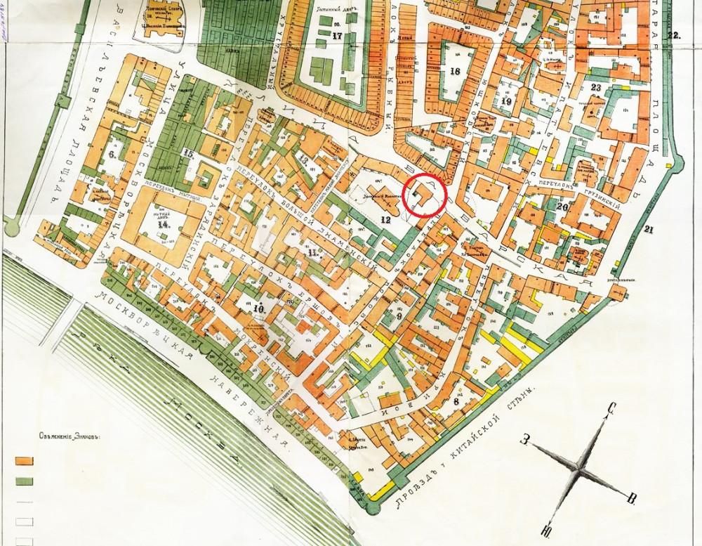 План города Москвы Городской части Китай-города: Снят с натуры в 1886 г.