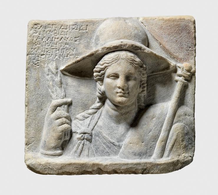 Рельефная стела с посвятительной надписью. Вторая половина III — начало II в. до н.э. Мрамор