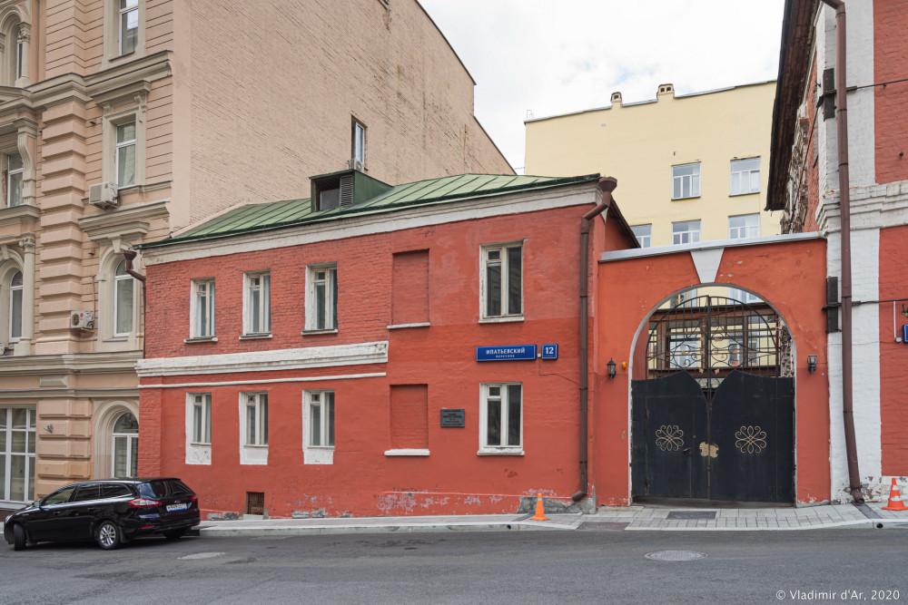 Церковь Троицы Живоначальной в Никитниках - 23.jpg