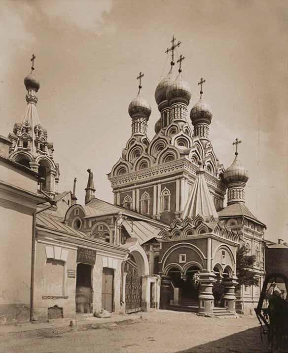 Церковь Святой Живоначальной Троицы в Никитниках. 1882-1889 гг.