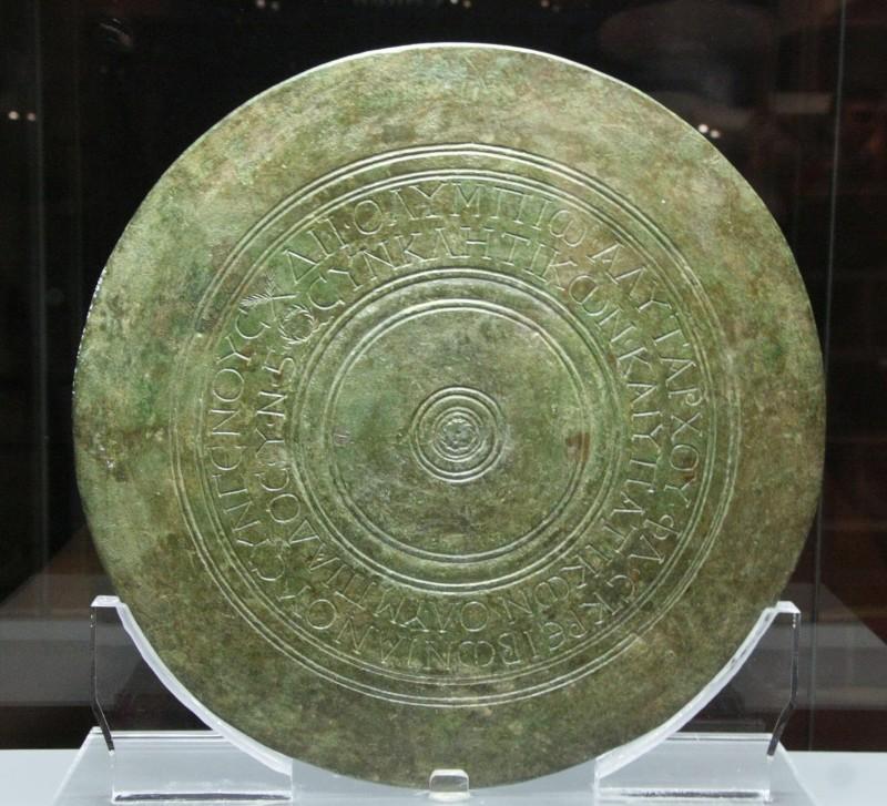 Диск – вотивное приношение победителя пятиборья Помплия Асклепида из Коринфа.