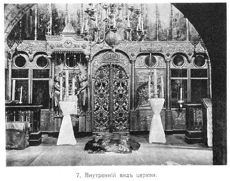 Церковь Святой Живоначальной Троицы в Никитниках