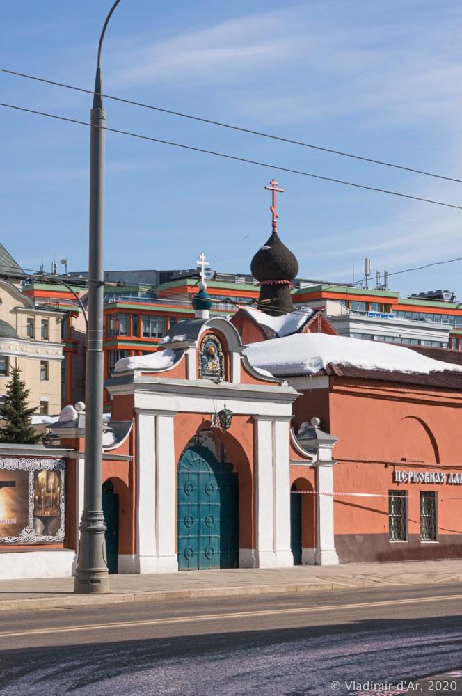 Храм Григория Неокесарийского в Дербицах - 35.jpg