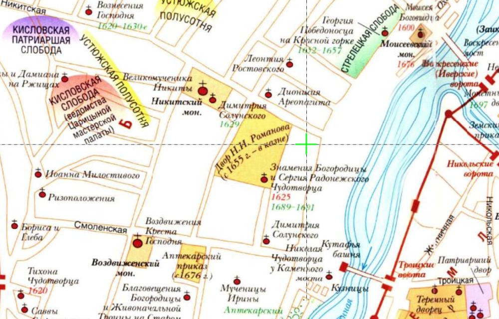 Шереметевский двор - 1650 год