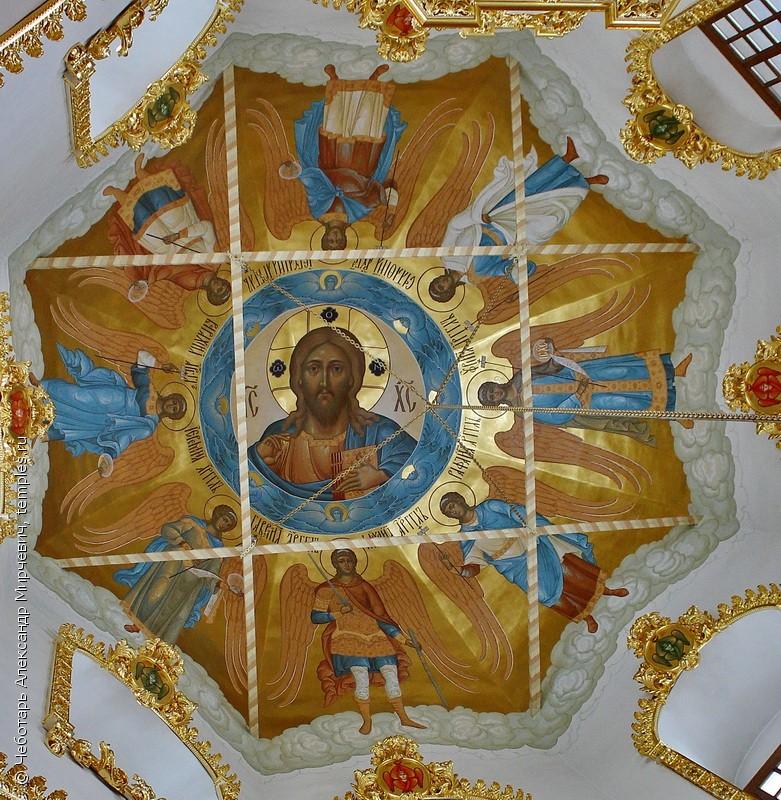 Спас Вседержитель и архангелы, роспись свода церкви иконы Божией Матери Знамение, что на Шереметевом дворе.jpg