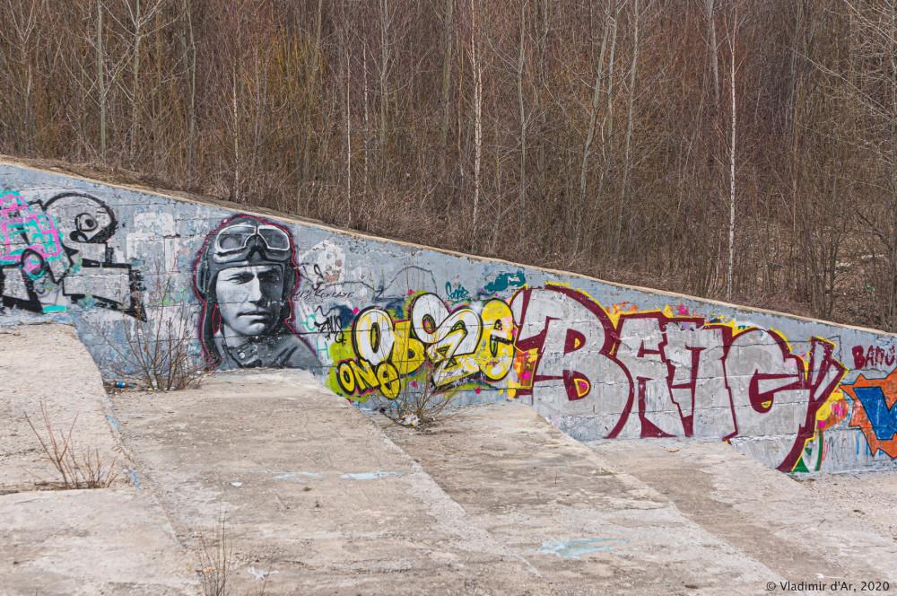 Цареборисовская плотина - 208.jpg
