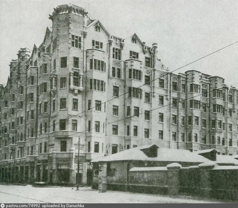 Доходный дом А.Филатовой - 1912-1917 гг.