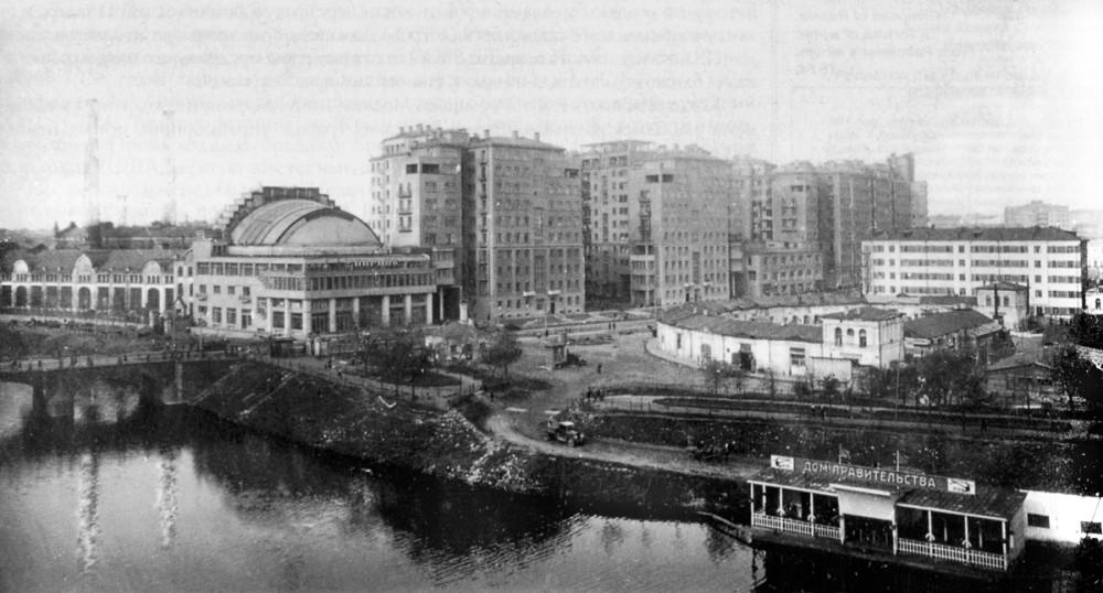 Болотная набережная - 1932 год