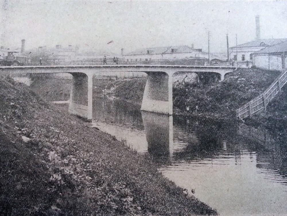 Островной мост - 1927 год