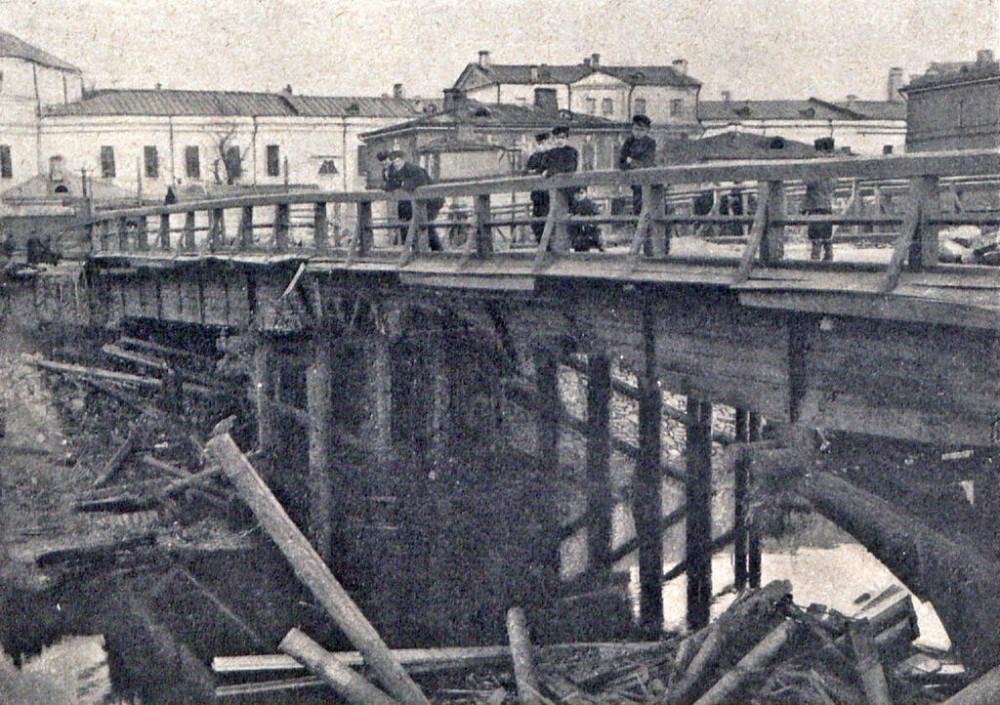 Комиссариатский мост
