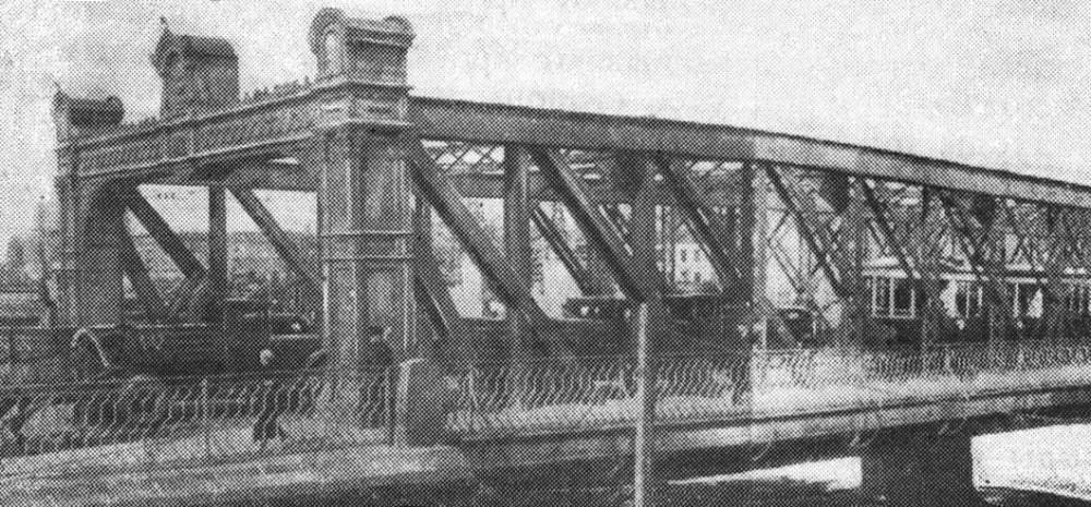 Большой Краснохолмский мост - 1930-1935 годы