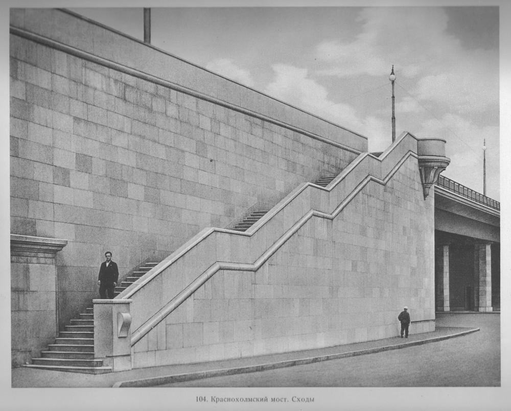 Большой Краснохолмский мост - 1948-1950 годы - сходы