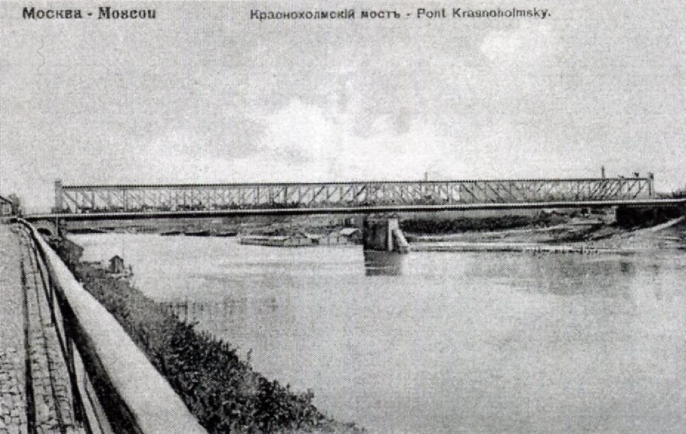 Большой Краснохолмский мост - 1904 год
