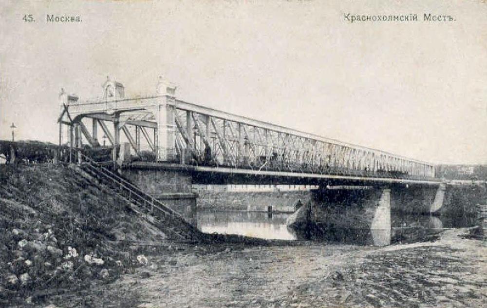 Большой Краснохолмский мост - 1912 год