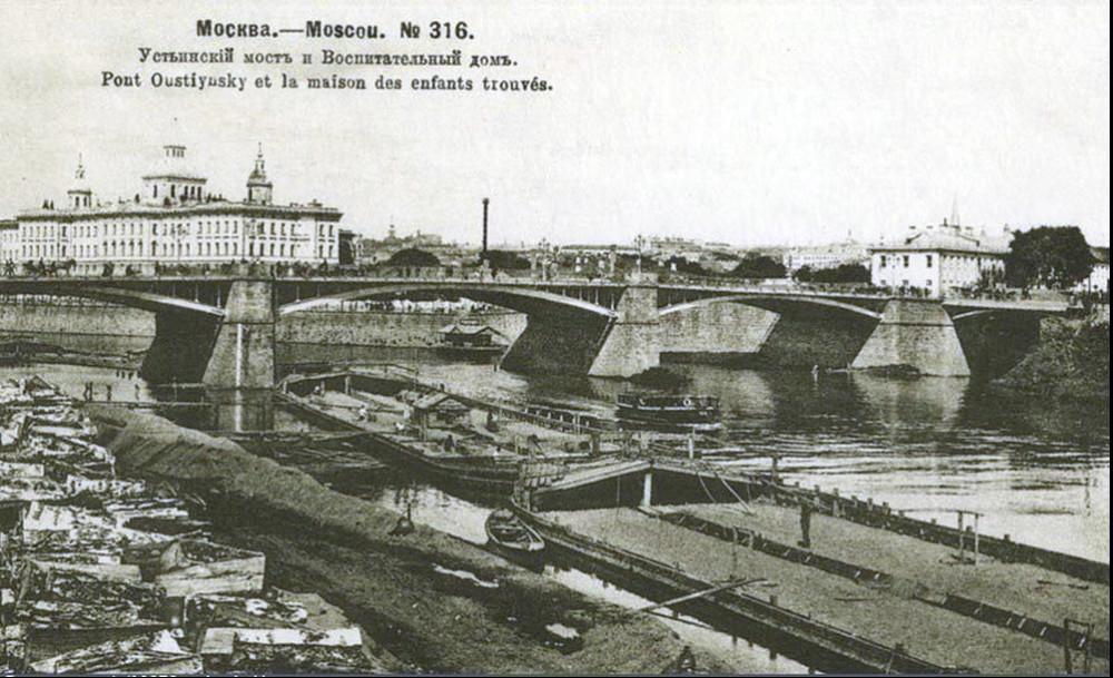 Москва. Устьинский мост