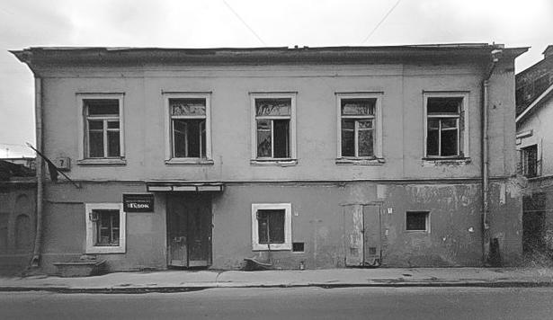 Дом князя Черкасского - редакция газеты Гудок