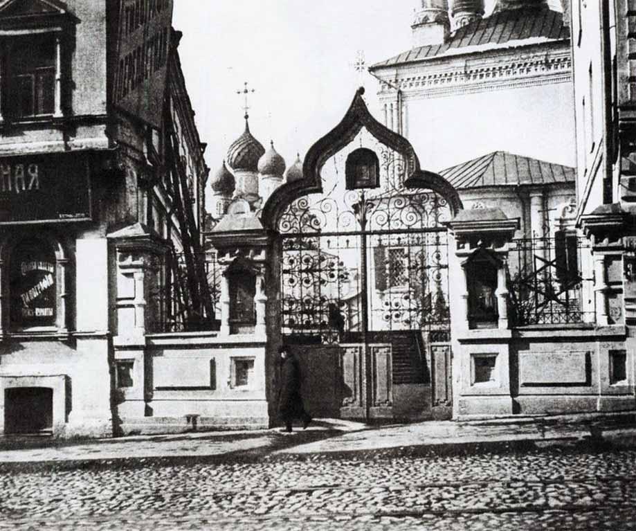 Святые врата Георгиевского монастыря - 1914 год