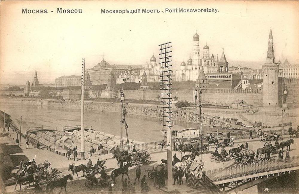 1898-1907 Кремль и Москворецкий мост