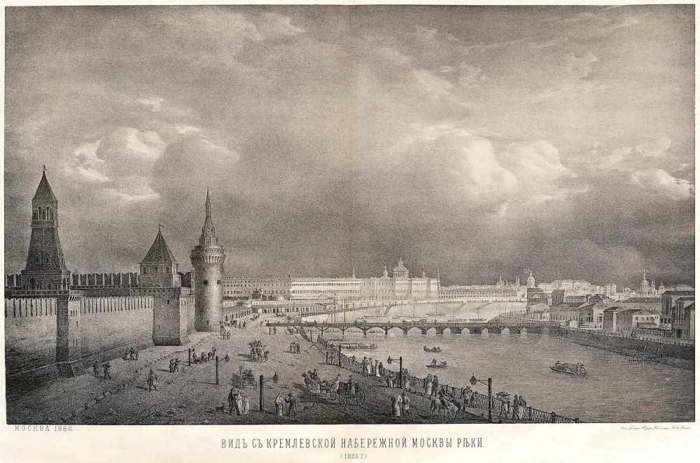 Вид на деревянный свайный Москворецкий мост. Гравюра 1825 год.
