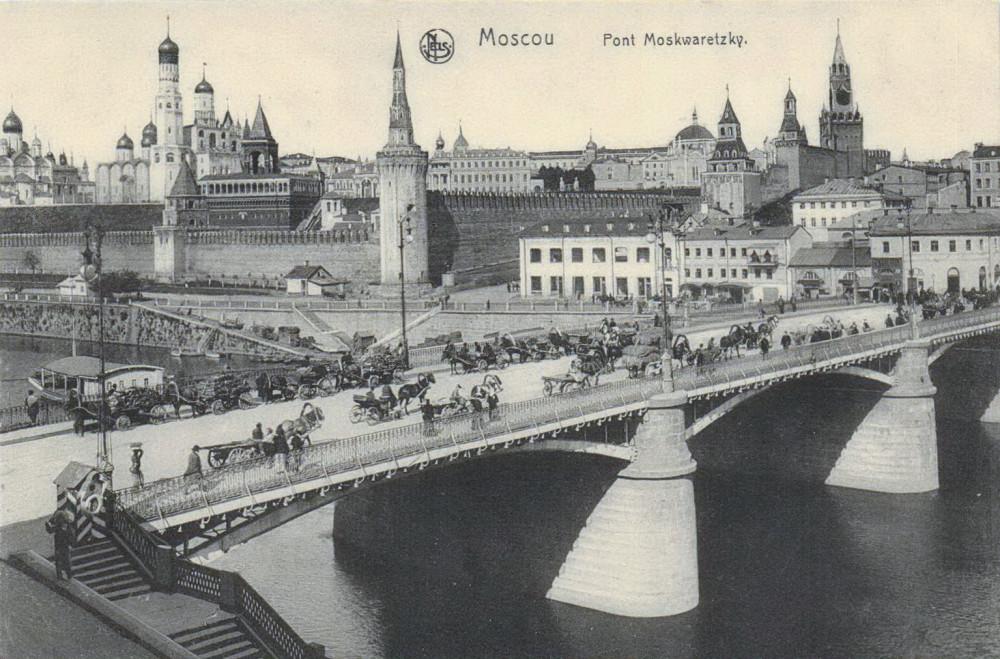 Старый Москворецкий мост - 1901 год