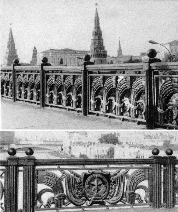 Большой Каменный мост. 1975-1980 годы.