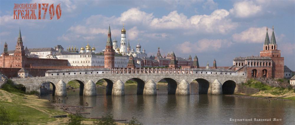 Всехсвятский Каменный мост - реконструкция