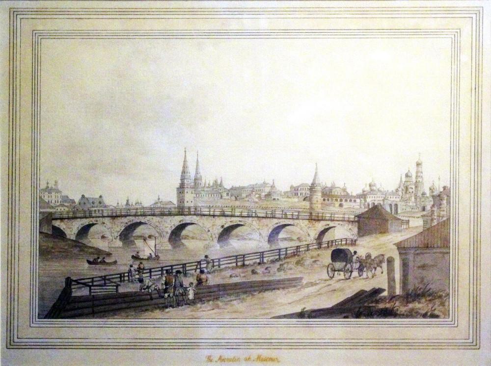 Джозеф Хирн. Вид Кремля из-за Каменного моста от Берсеневской набережной. Начало 1790-х годов.
