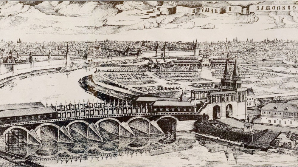 Каменный Всехсвятский мост в Москве - XVII век
