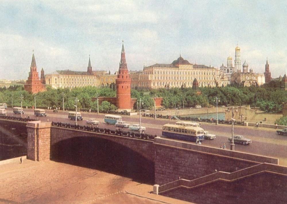 Москва - 1967 год