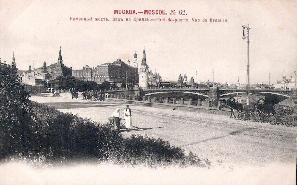 Москва. № 62. Красный Шерер . Каменный мост. Вид на Кремль. - 1901-1904 годы.