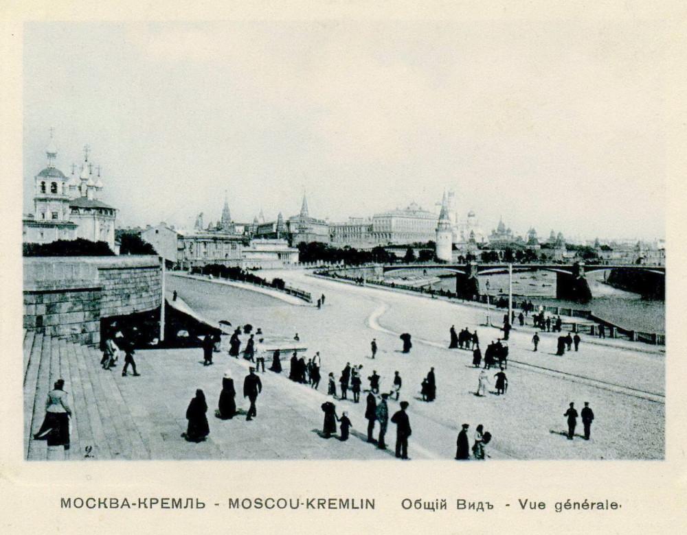 1900-1917 годы.jpg