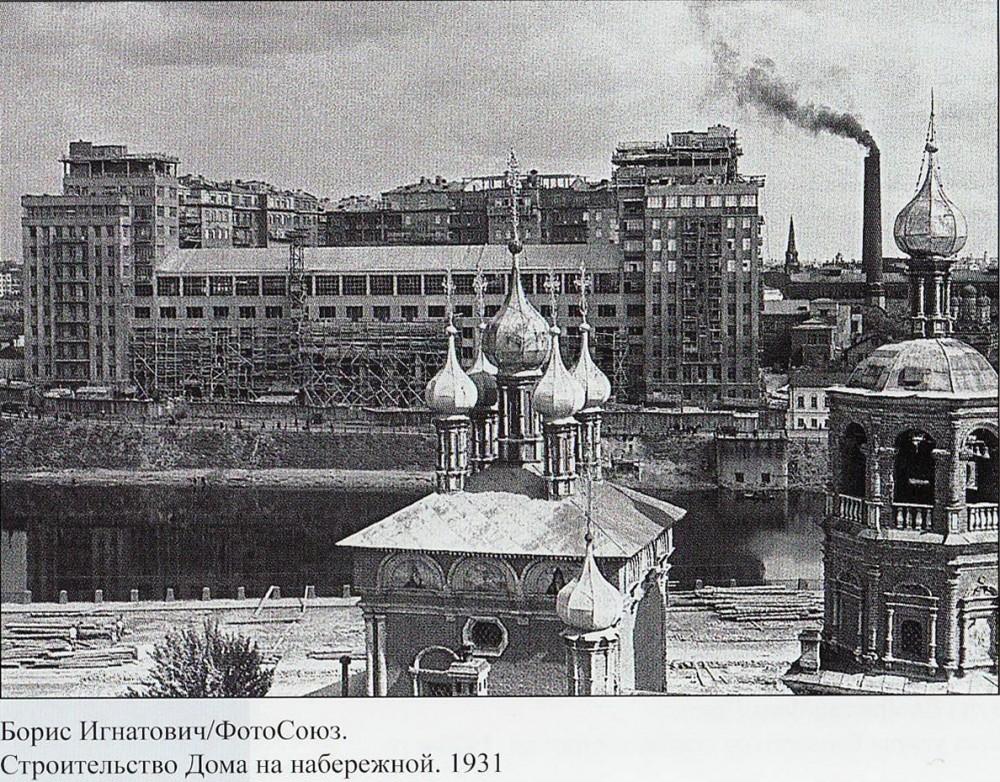 Церковь похвалы Богородицы в Башмакове. 1931 год - 3..jpg