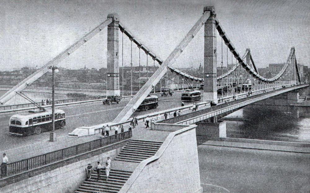 Крымский мост - 1936-1938 год - 03.jpg